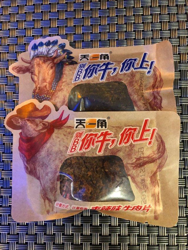 💥好吃的牛肉干