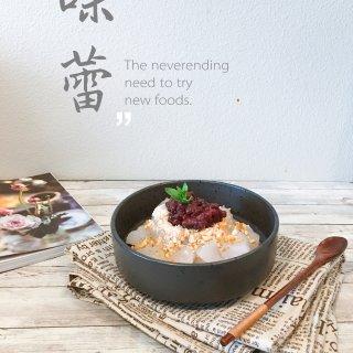 🌿夏日轻食 | 可甜可咸红薯凉粉🌿(感谢...