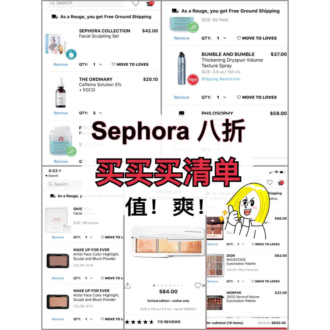 加拿大Sephora八折买买买💄2...
