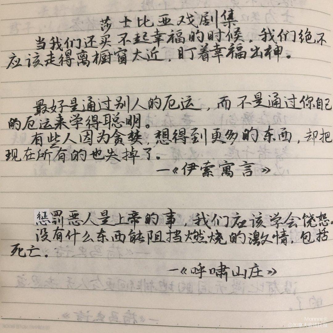 打卡练字|DAY7