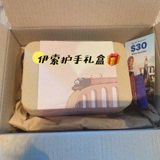 超实用的礼物👉伊索护手礼盒🎁...