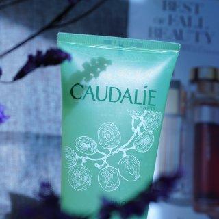 ❥微众测· Caudalie葡萄籽祛痘清爽洁面乳