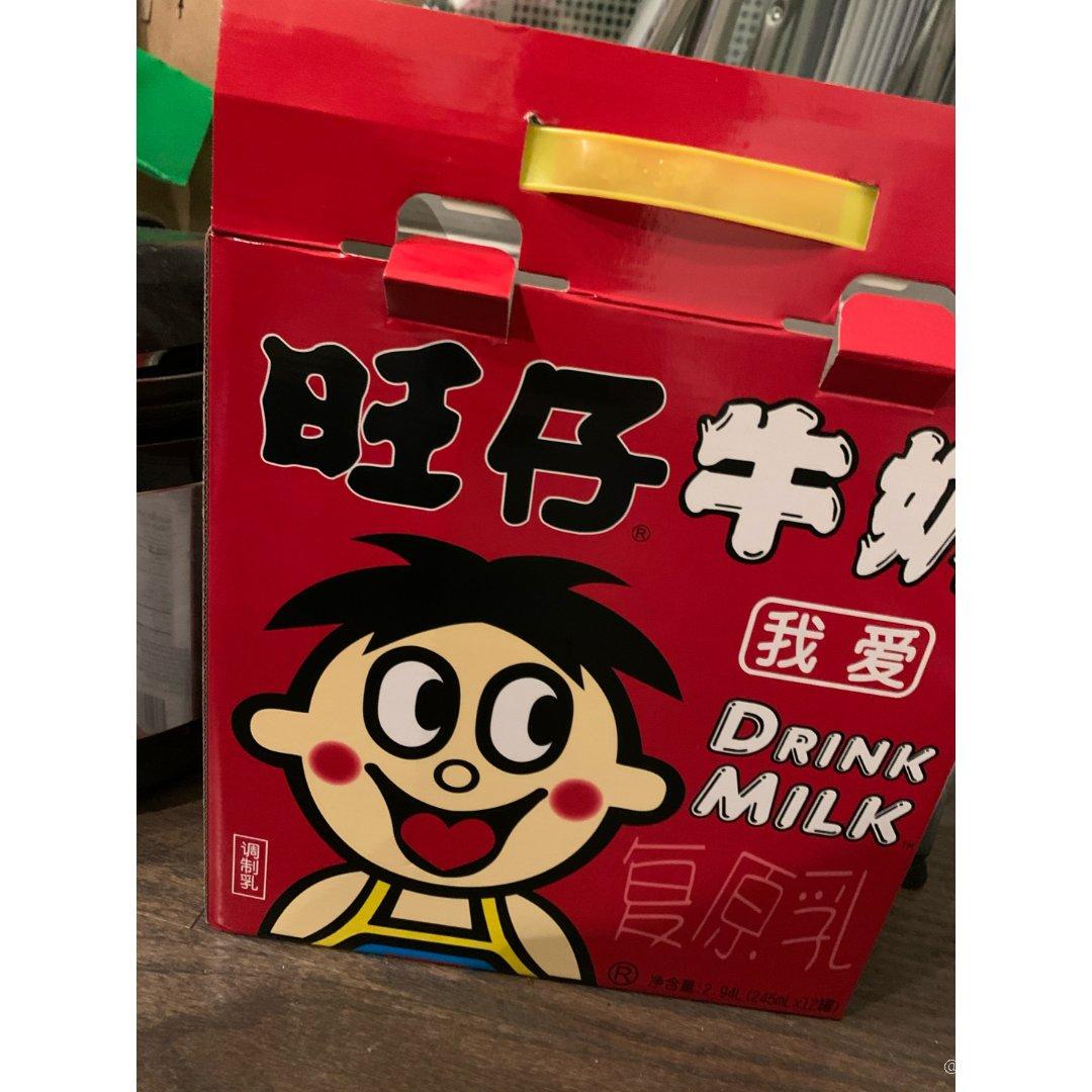 旺仔牛奶!!!