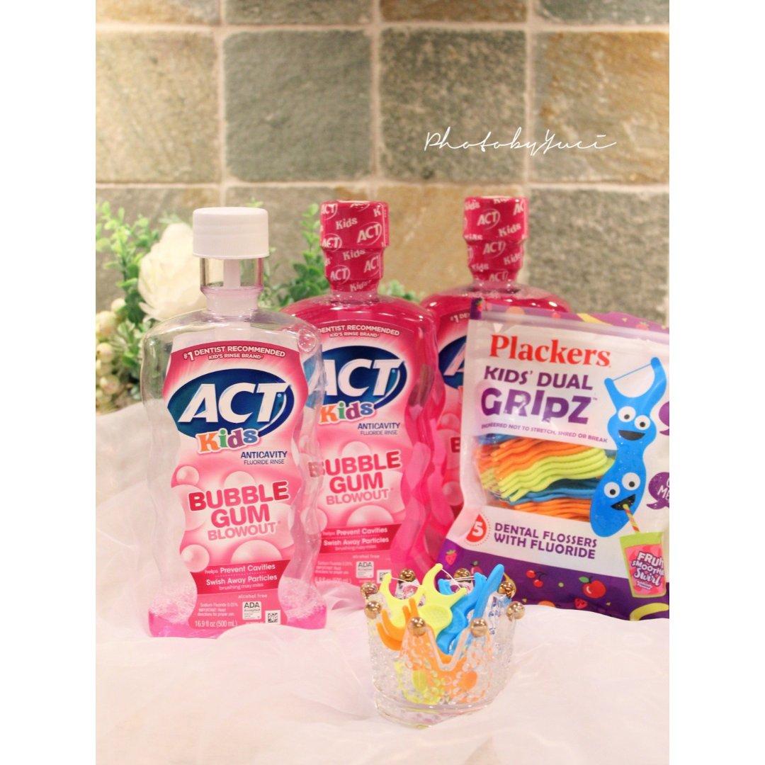 中秋吃完月饼,用ACT漱口水关爱孩子牙齿