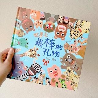 宝宝读书   一本好书,也是给孩子最棒的...