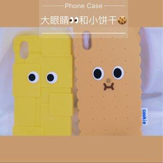 手机壳📱  今天是明亮的大眼睛和可爱的小...