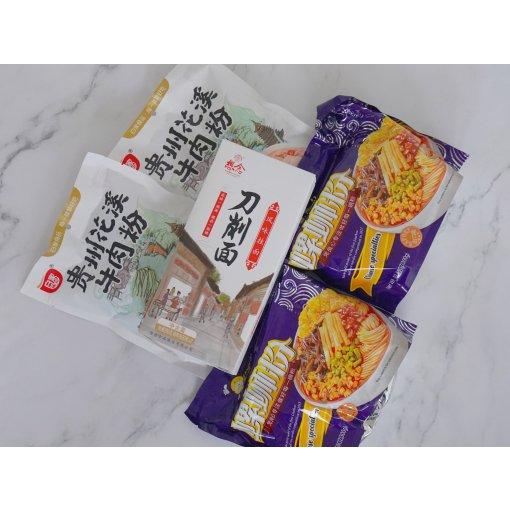 宅家必备✨零食国货一应俱全|超赞的华人购物平台