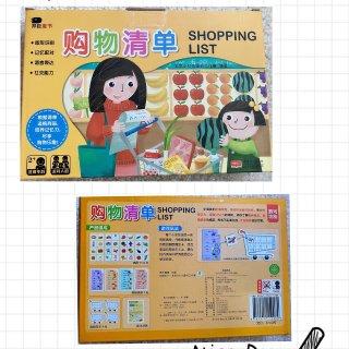 我们一起去购物吧|幼儿购物游戏...