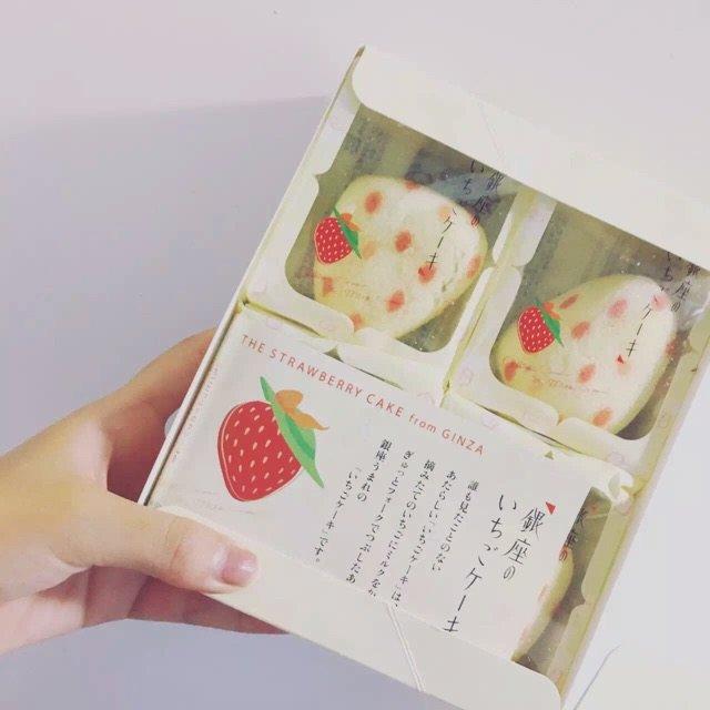 美好的让人舍不得开动的草莓?蛋糕~???