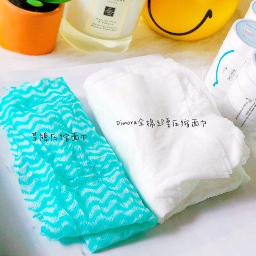 《微众测》Dimora全棉超柔压缩面巾小小一颗满足你各种需求