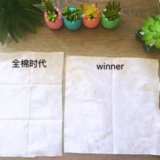 微众测 Winner棉柔巾呼唤你远离螨虫...