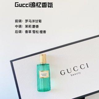 一把手抓住得快乐|GucciQ香礼盒🎁...