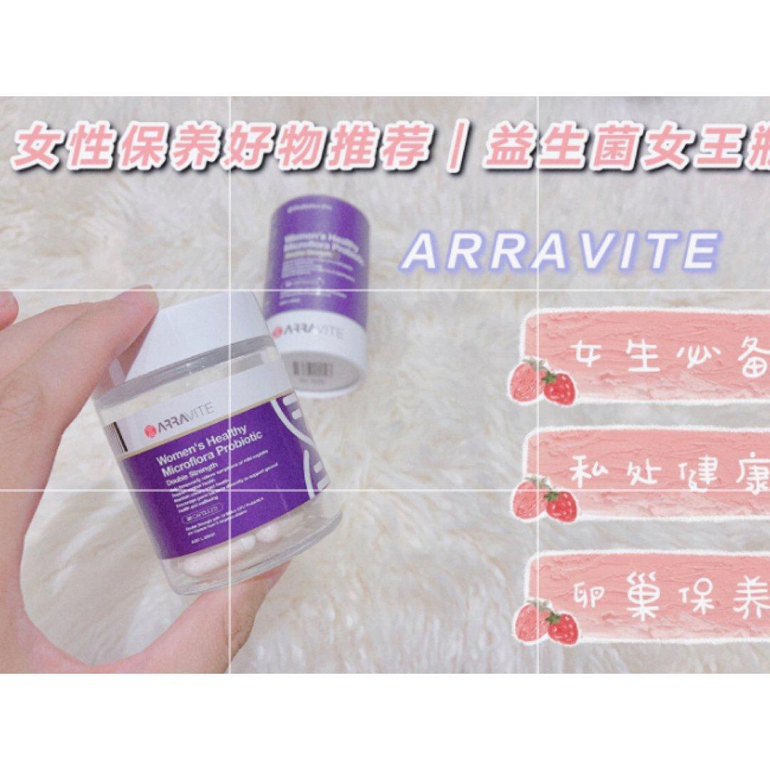 Buy Collagen & Health Supplements Online | Arravite