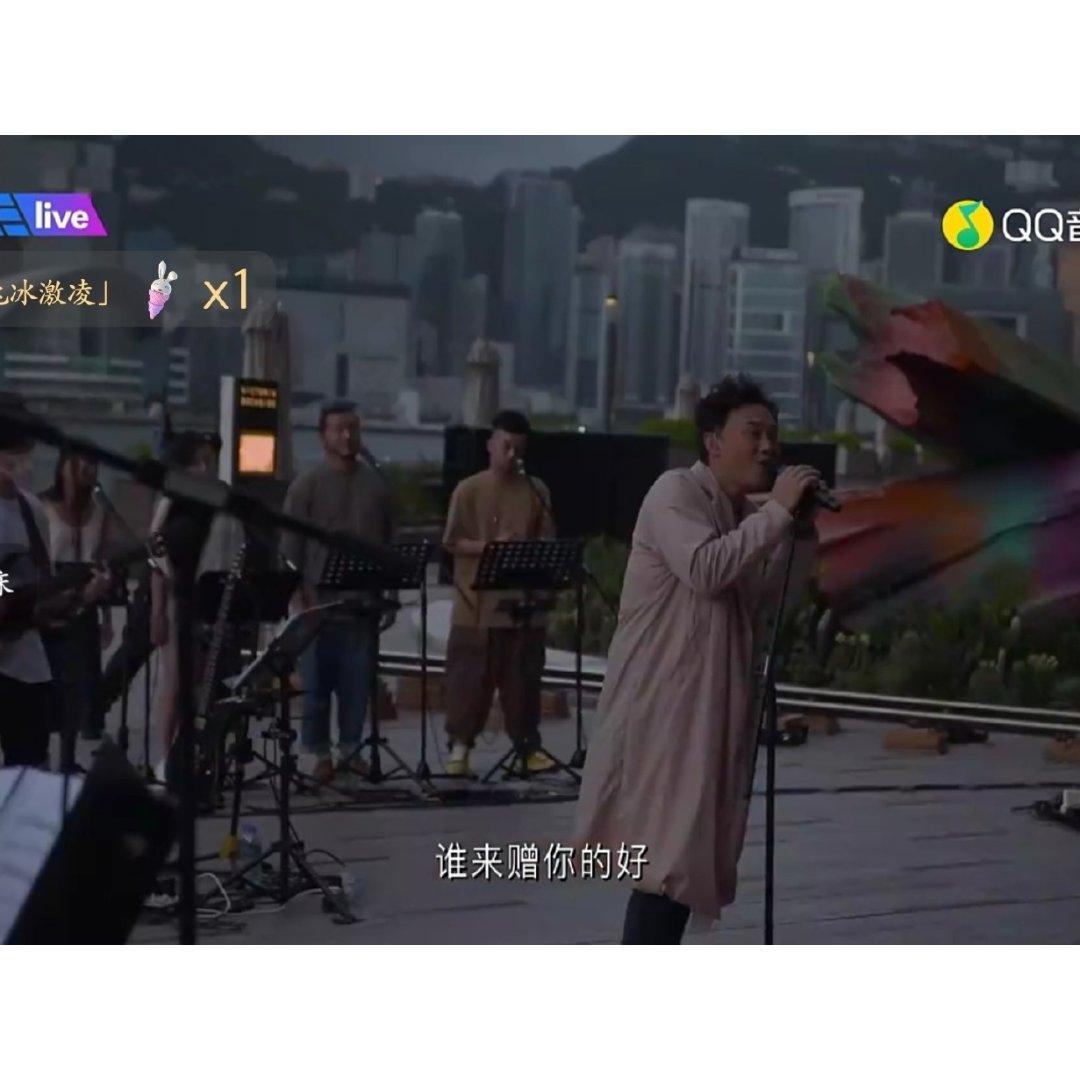 #陈奕迅线上演唱会#...