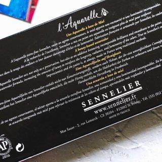 蜂蜜调的水彩 申内利尔小铁盒12色...