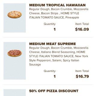 Pizza Pizza五折
