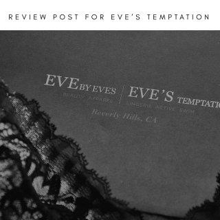 【众微测】EVE'S TEMPTATION黑色蕾丝的秘密