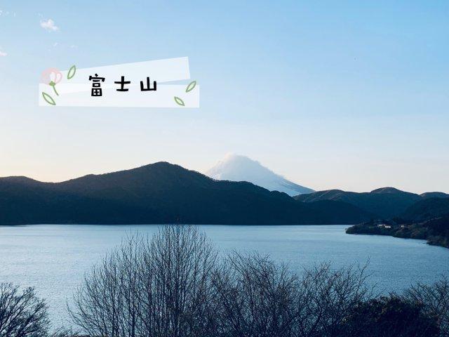 2019旅行盘点 | 箱根是我心头...