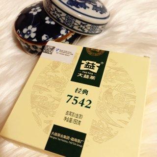 微众测|浮生若茶,时光若水,品一品大益普洱茶!