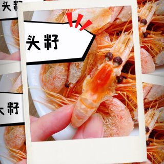 最爱的北极甜虾打折啦...
