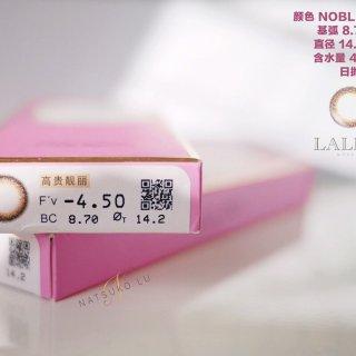 美瞳测评:LALISH 领丽秀 #Nob...