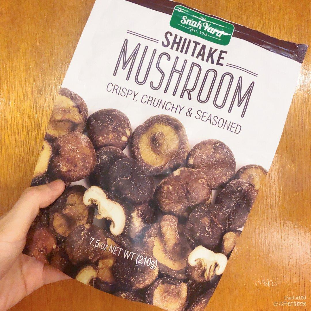 🍄香脆好吃Costco网红蘑菇干🍄