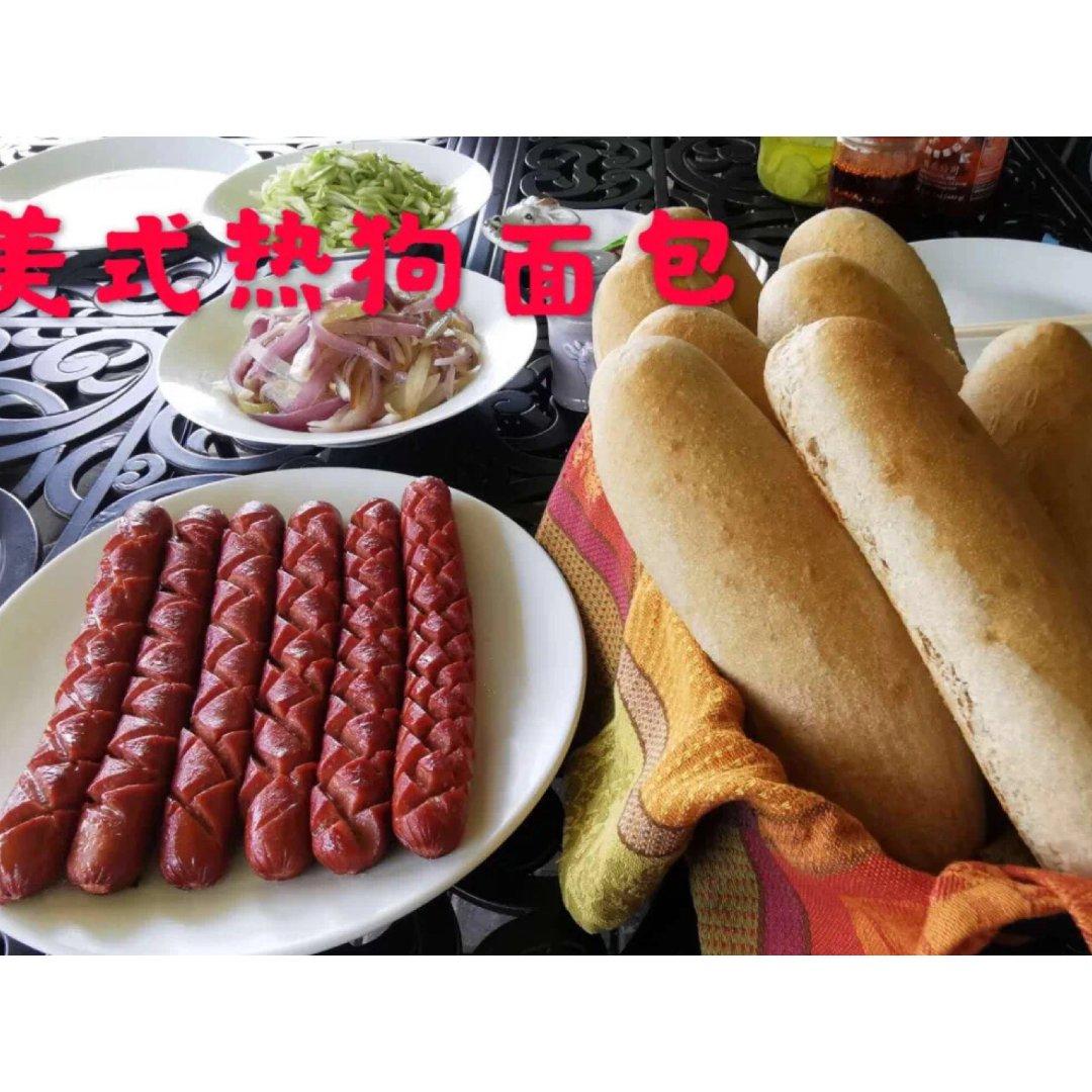 Hot Dog Hot Dog 好...