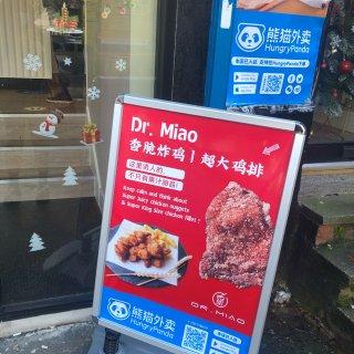 Dr.Miao曼城也有超正宗的轰炸大鸡排...