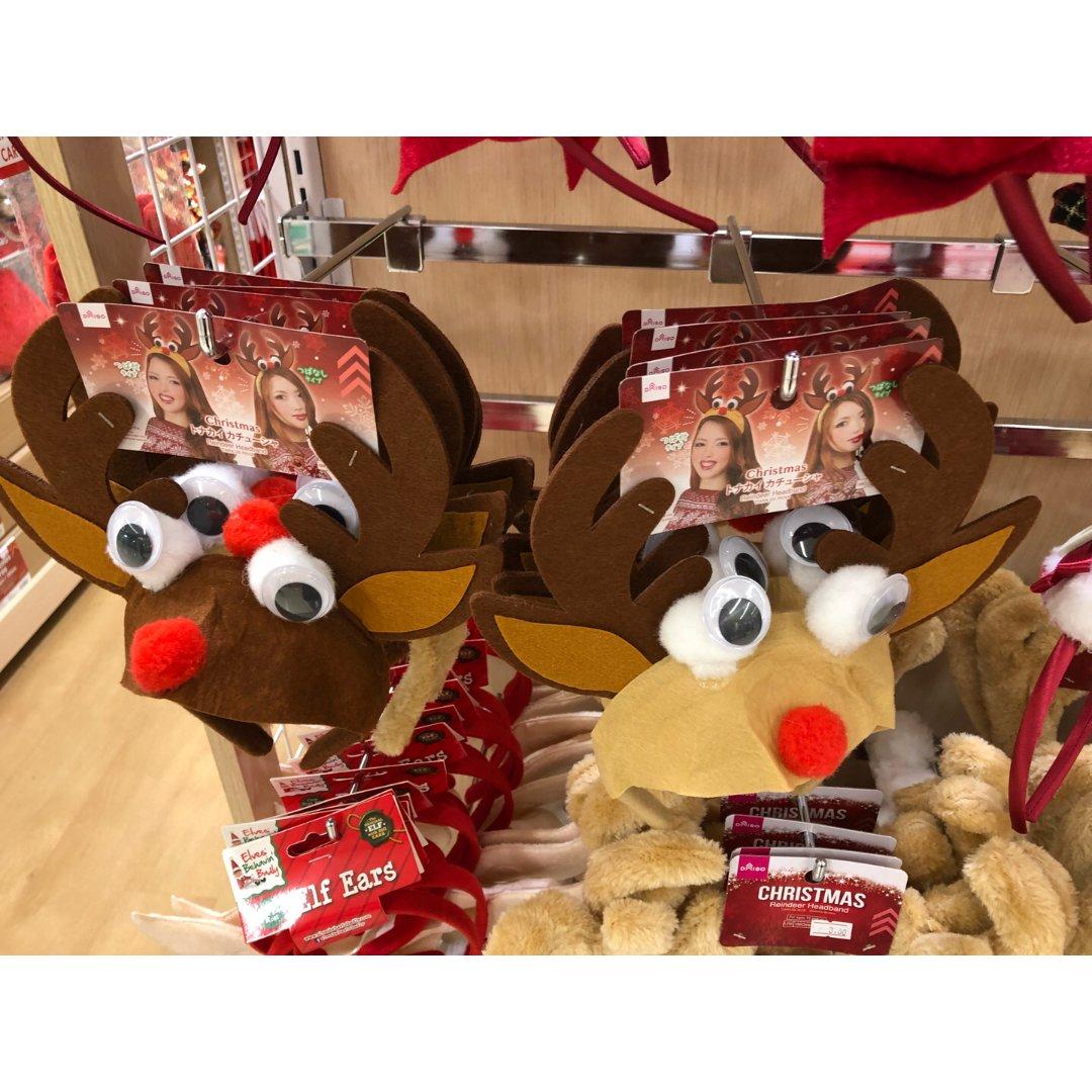 圣诞装饰买起来