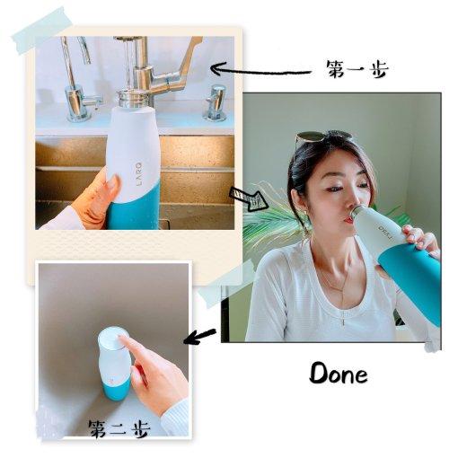 ♻️LARQ自净化水瓶带给你安全环保纯净水,提升你的生活品质