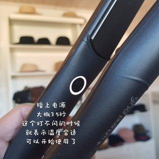 GHD Platinum+  多功能美发...