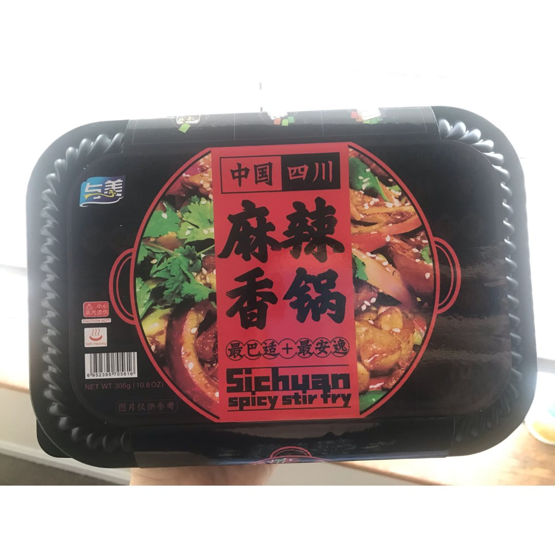 亚米买什么·与美麻辣香锅
