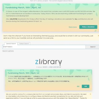 免费下载电子书!世界最大的电子书网站👉🏻...