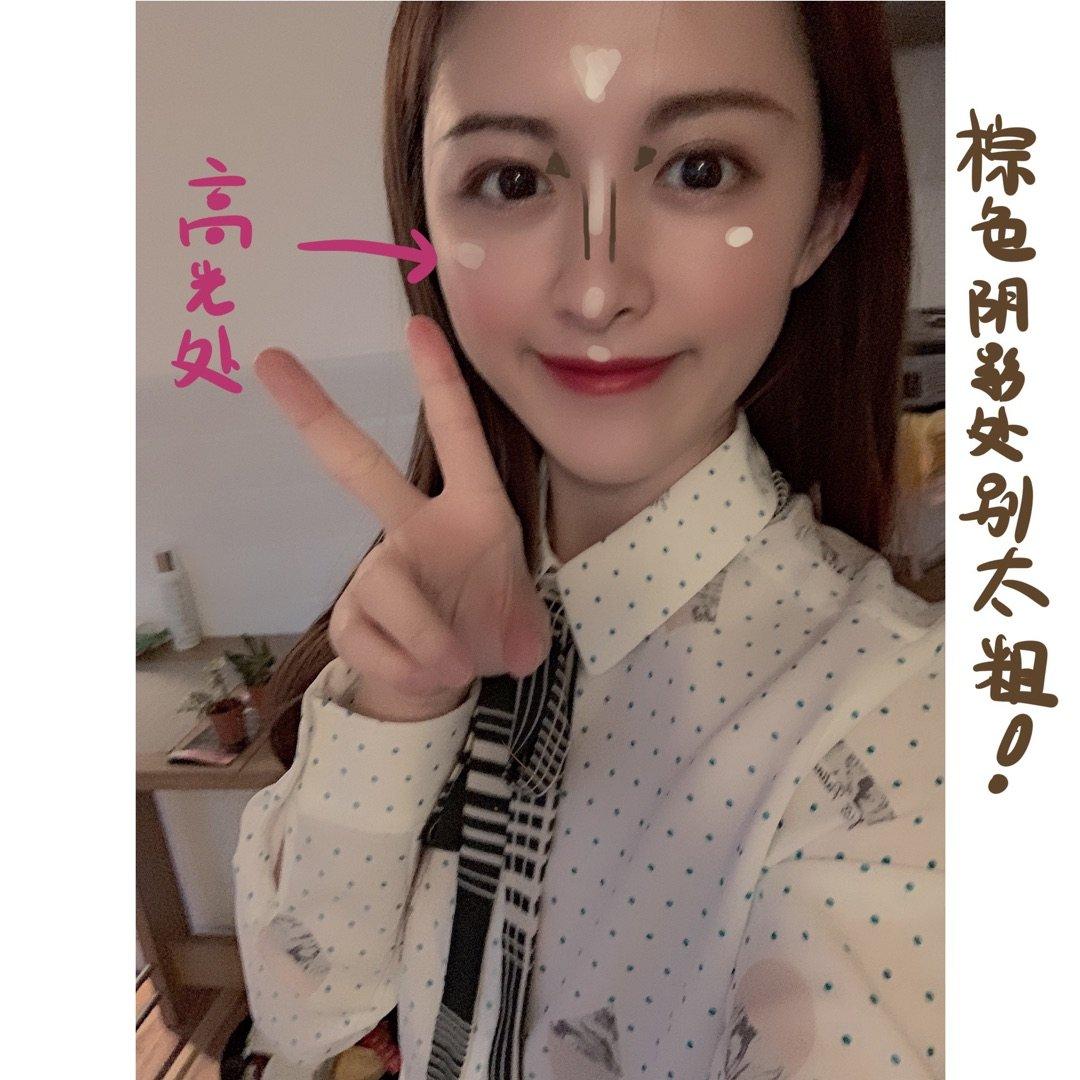 benefit 液体高光,Kate 三色眉粉,miss patina