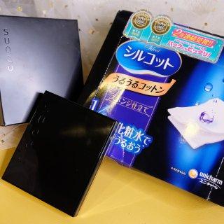 FuFu Japan 购物体验· 快 就一个字!