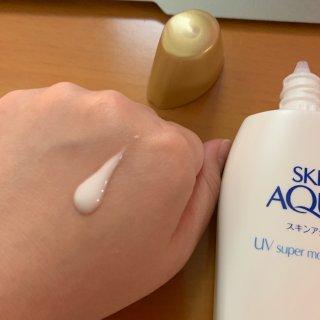 保湿UV防晒