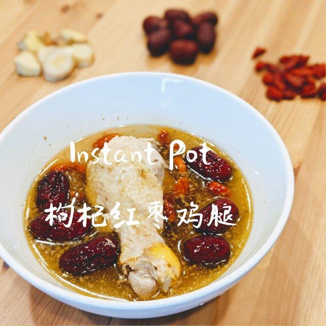 #Instant Pot快手食谱|...