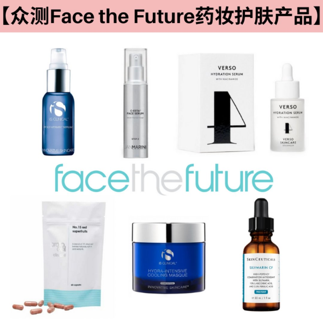Face the Future,我要众测