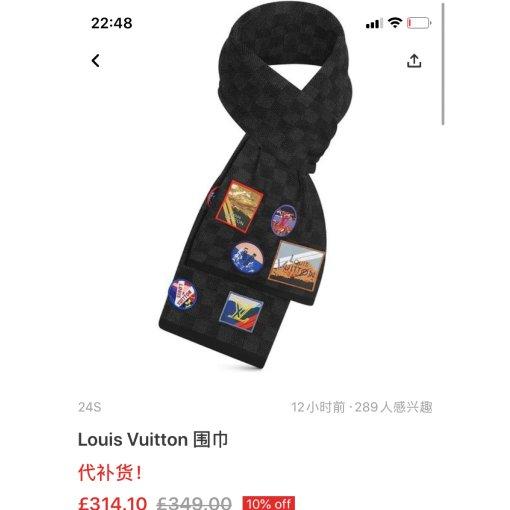 LV围巾种草单🧣