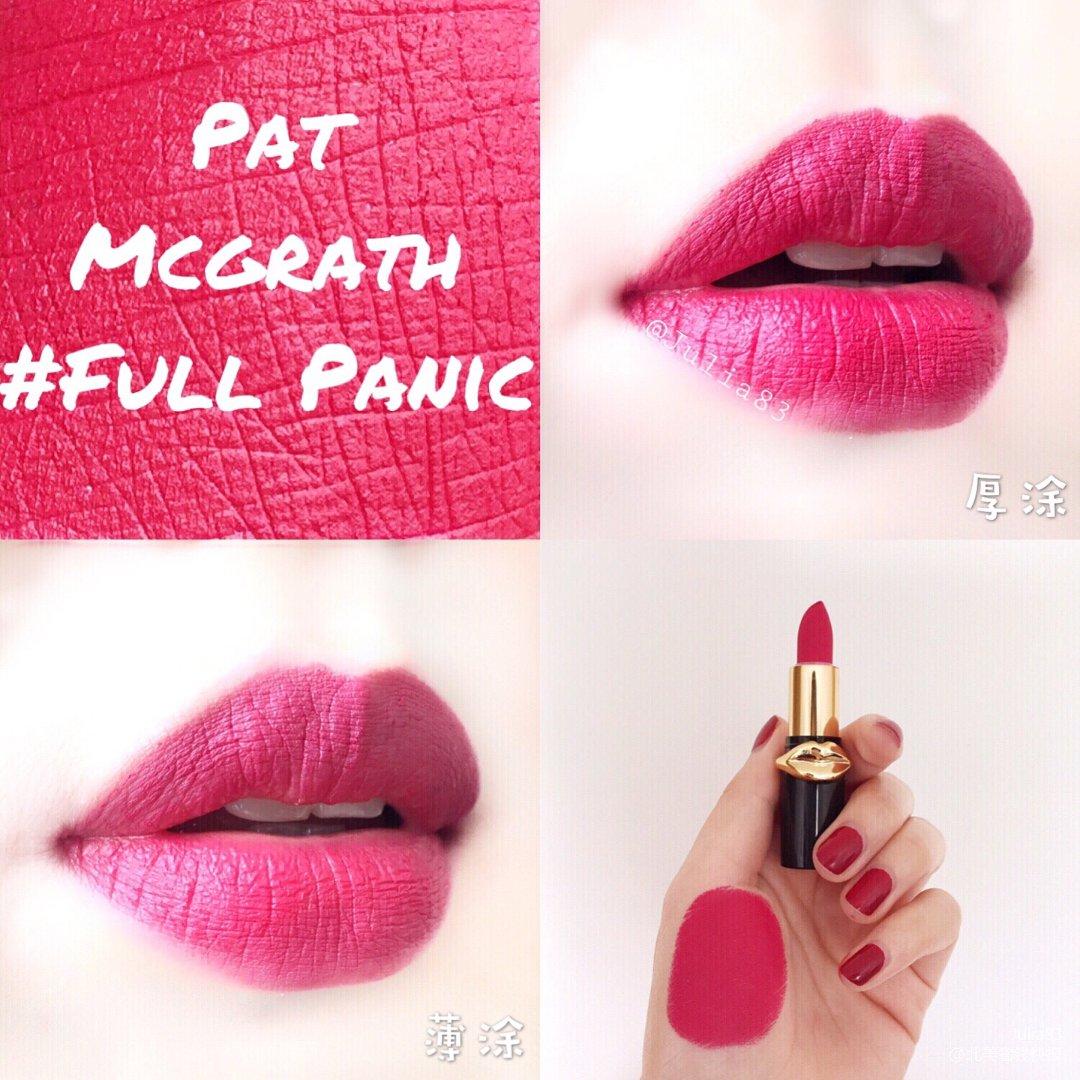 彩妆|Pat McGrath 口红...