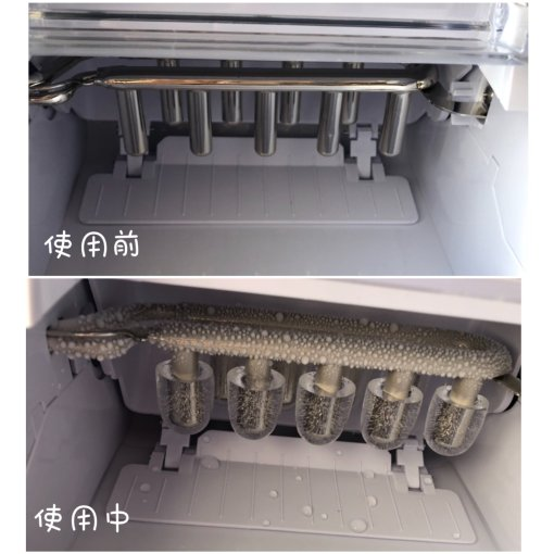 TaoTronics畅爽冰饮制冰机 消暑神器