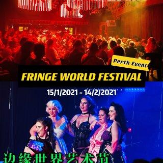 FRINGE WORLD Festival - 15 January - 14