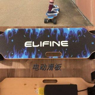 新手选板 简单快速选适合的滑板类型...