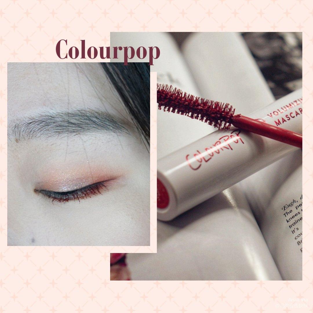 【拔草】Colourpop红色睫毛膏