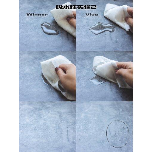 winner棉柔巾 vs. Viva厨房纸巾对比测评