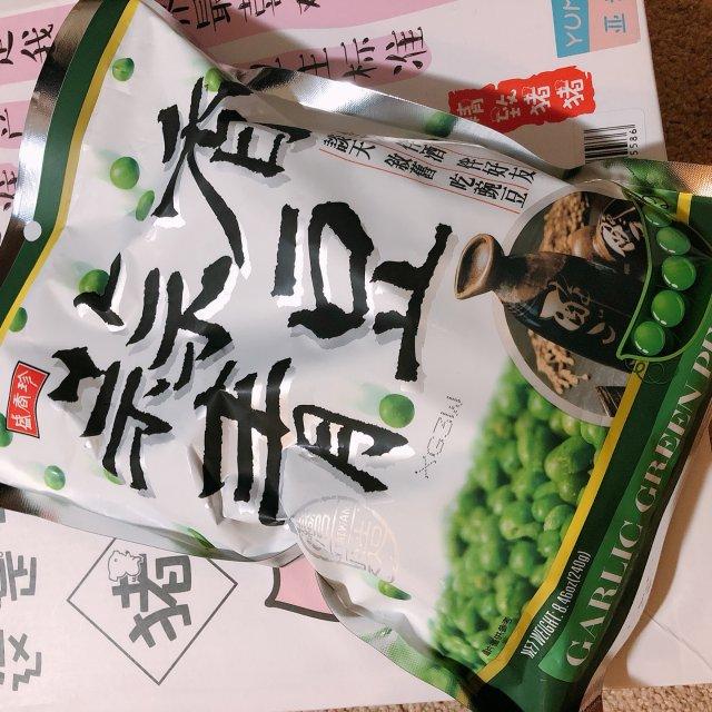 零食(/-(エ)-\)青豆