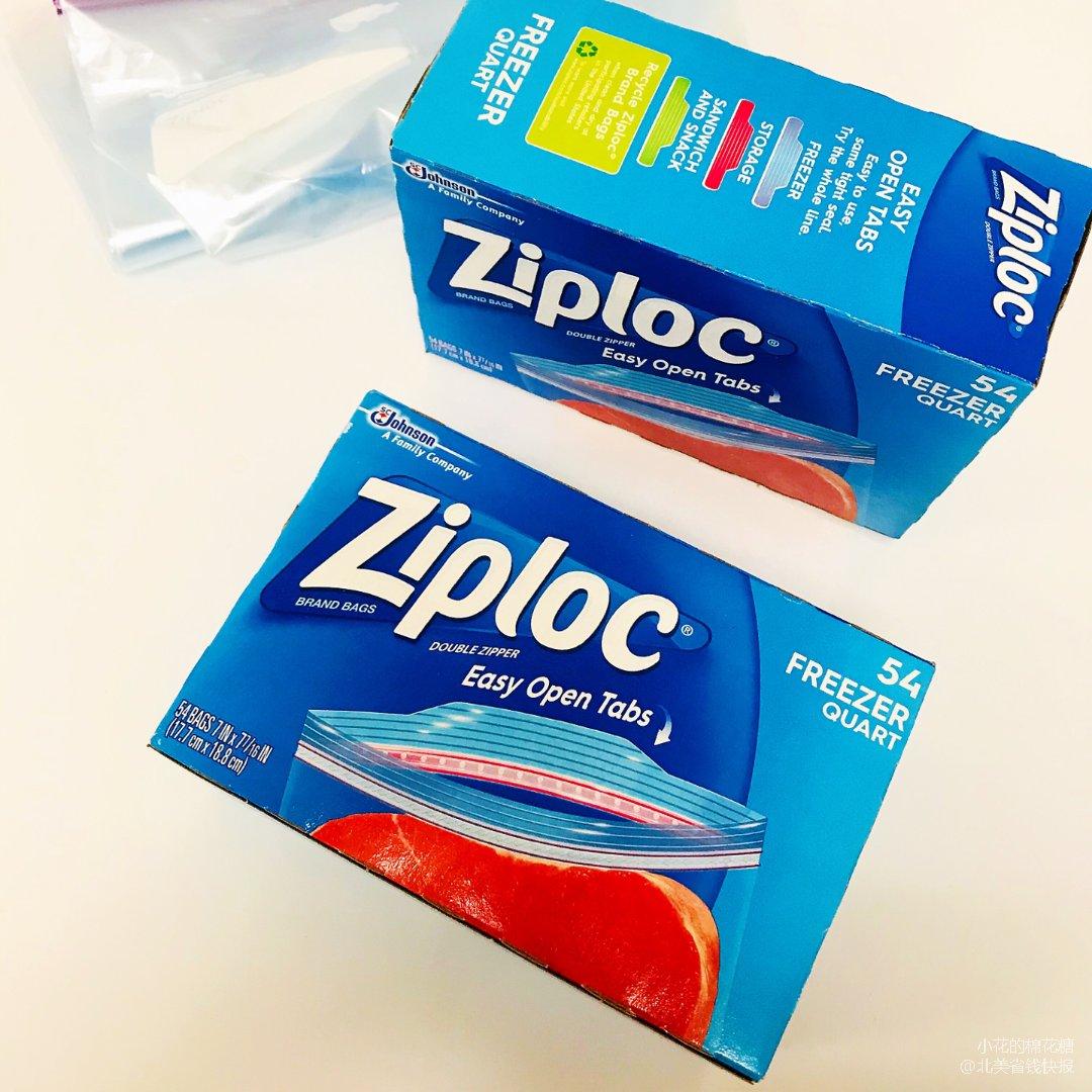 储存食物好帮手:Ziploc 保鲜袋