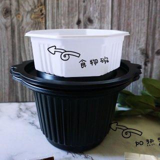 【微众测】好吃又方便的与美金汤酸菜鱼