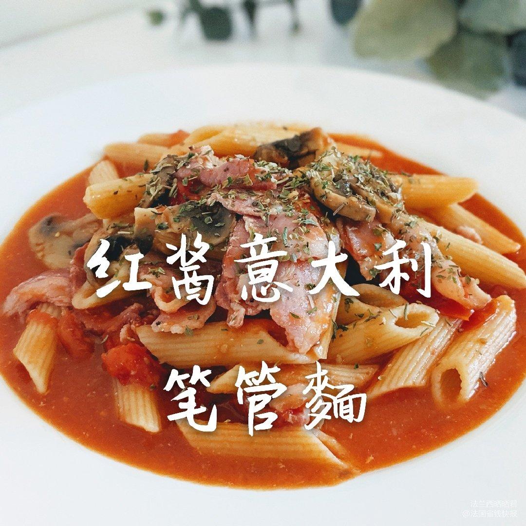 #美食DIY  自制比超市红酱更好...