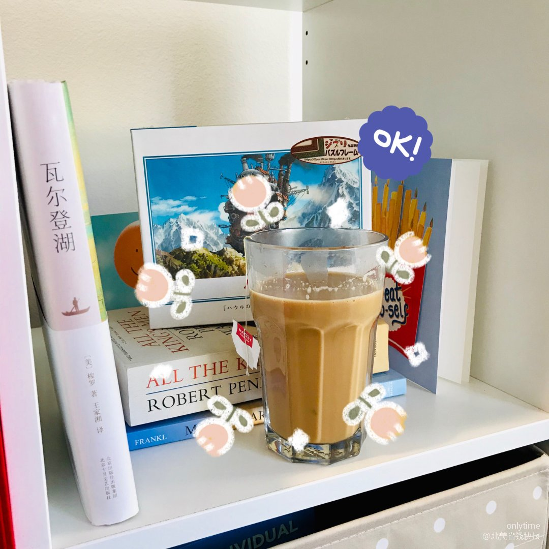 在家办公的下午来一杯鸳鸯奶茶吧...